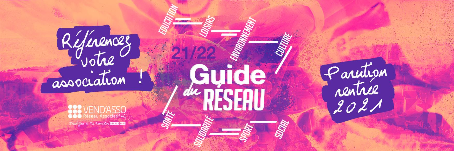 visuel guide 2021